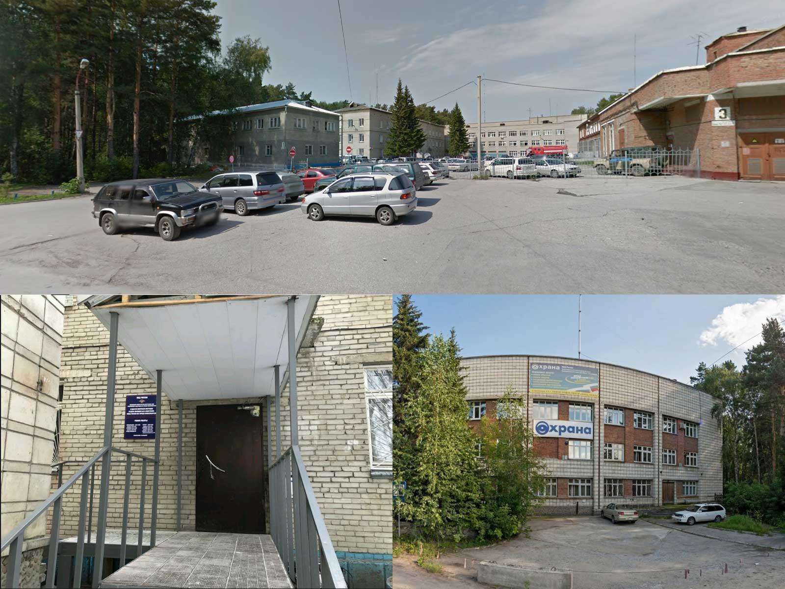 Вид на здание УФМС по Советскому району, Новосибирск