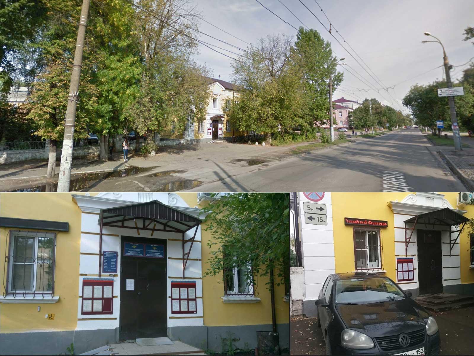 Вид на здание УФМС по Сормовскому  району, Нижний Новгород