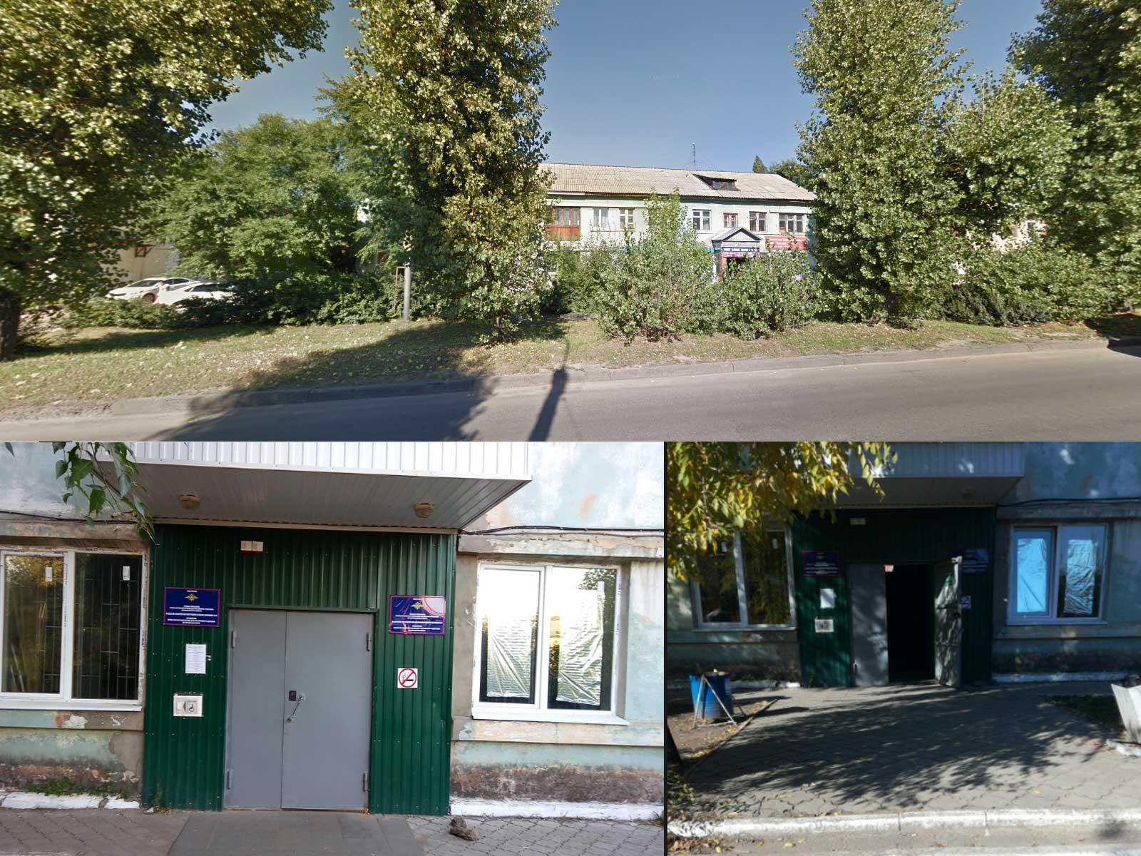 Вид на здание УФМС по Левобережному району, Воронеж