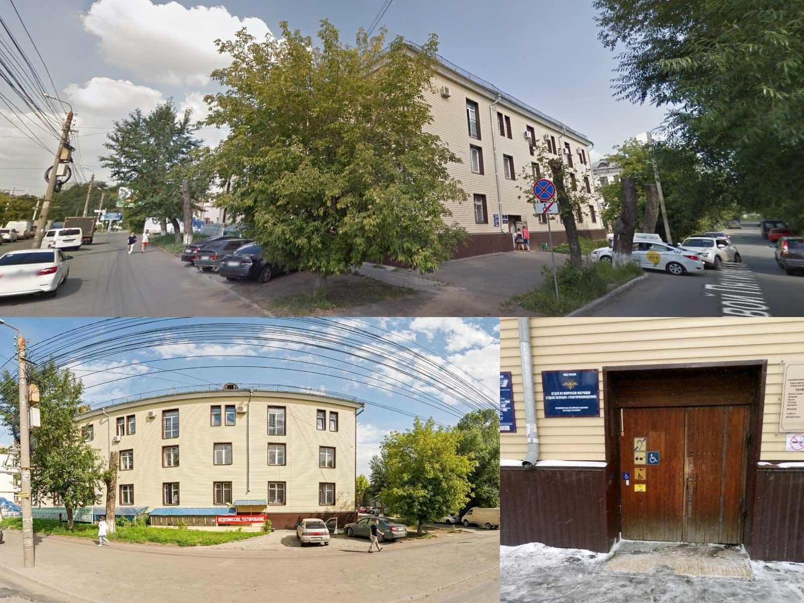 Вид на здание УФМС по Тракторозаводскому району, Челябинск