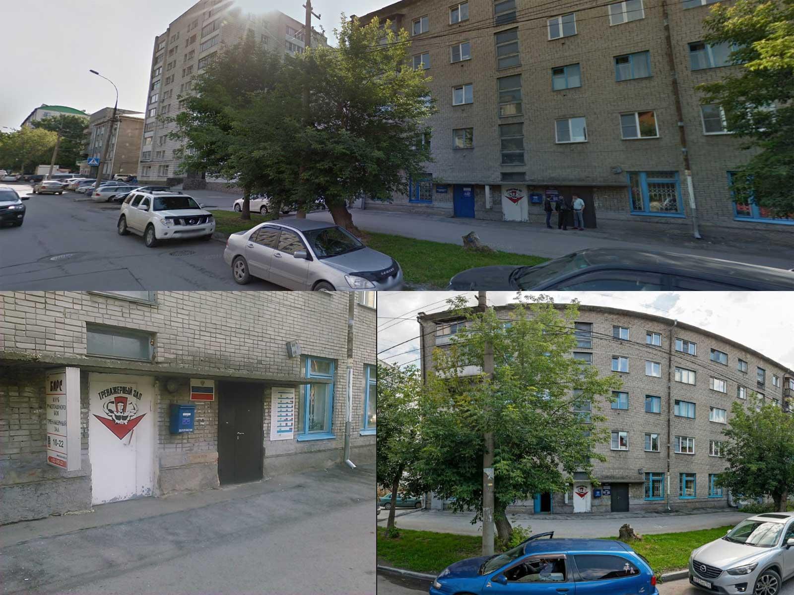 Вид на здание УФМС по Железнодорожному району, Новосибирск