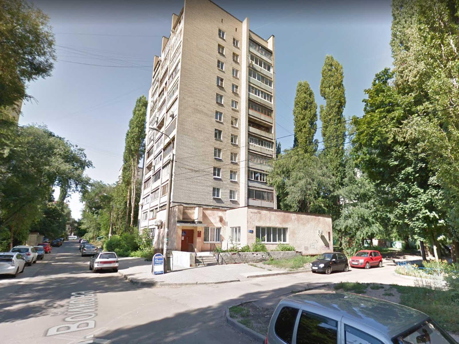 Вид на здание УФМС по Центральному району, Воронеж
