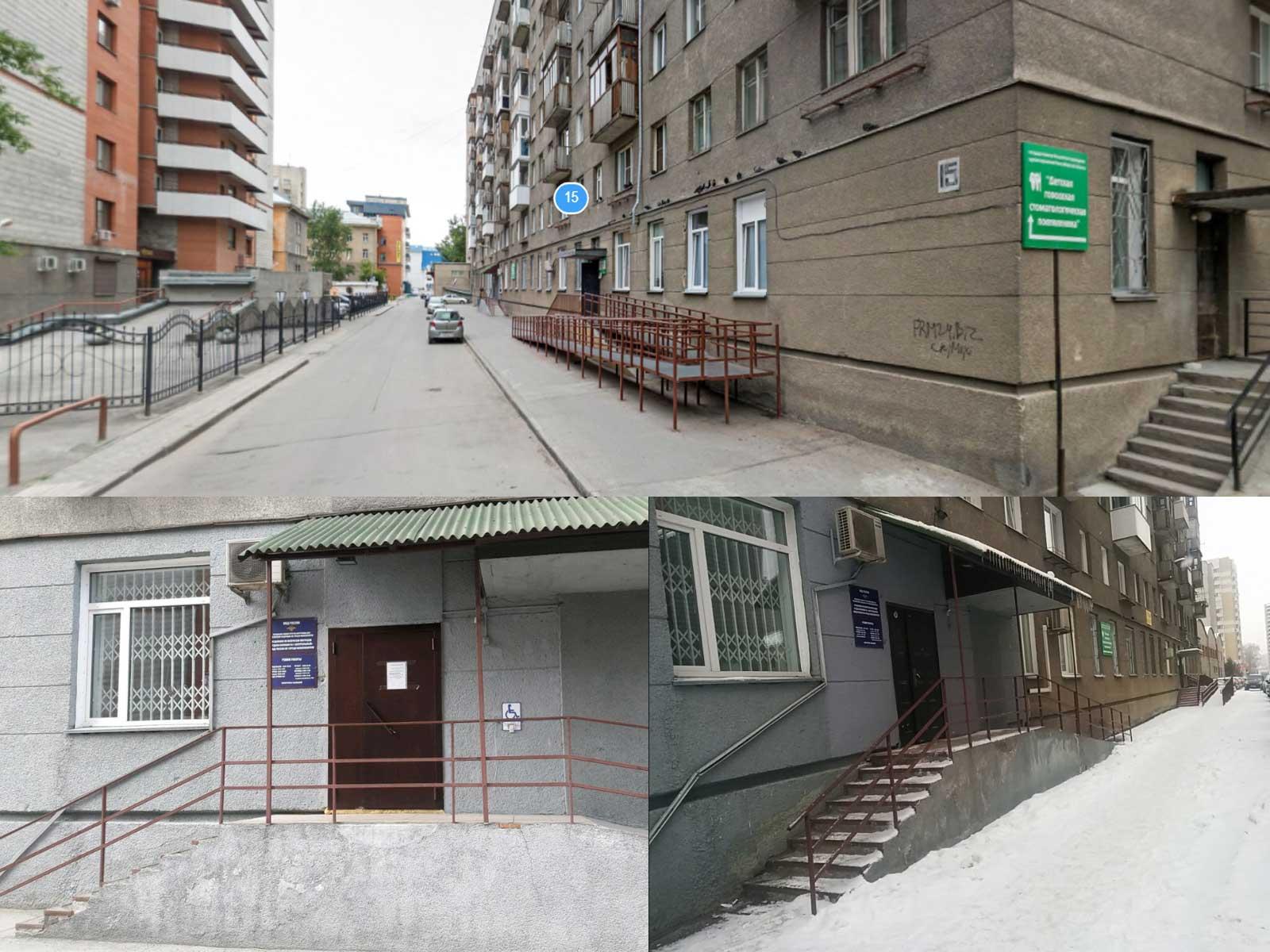 Вид на здание УФМС по Центральному району, Новосибирск