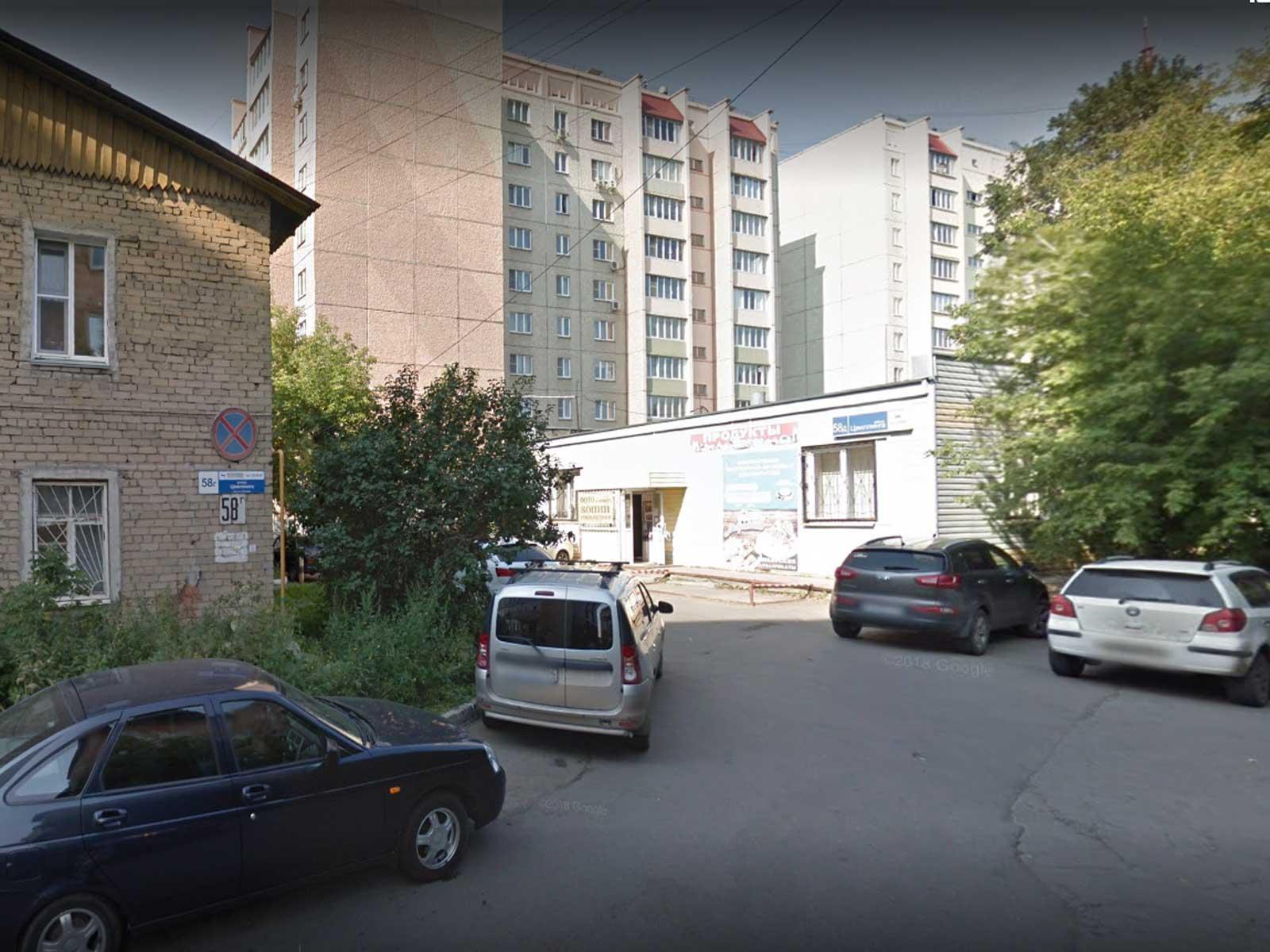 Вид на здание УФМС по Советскому району, Челябинск