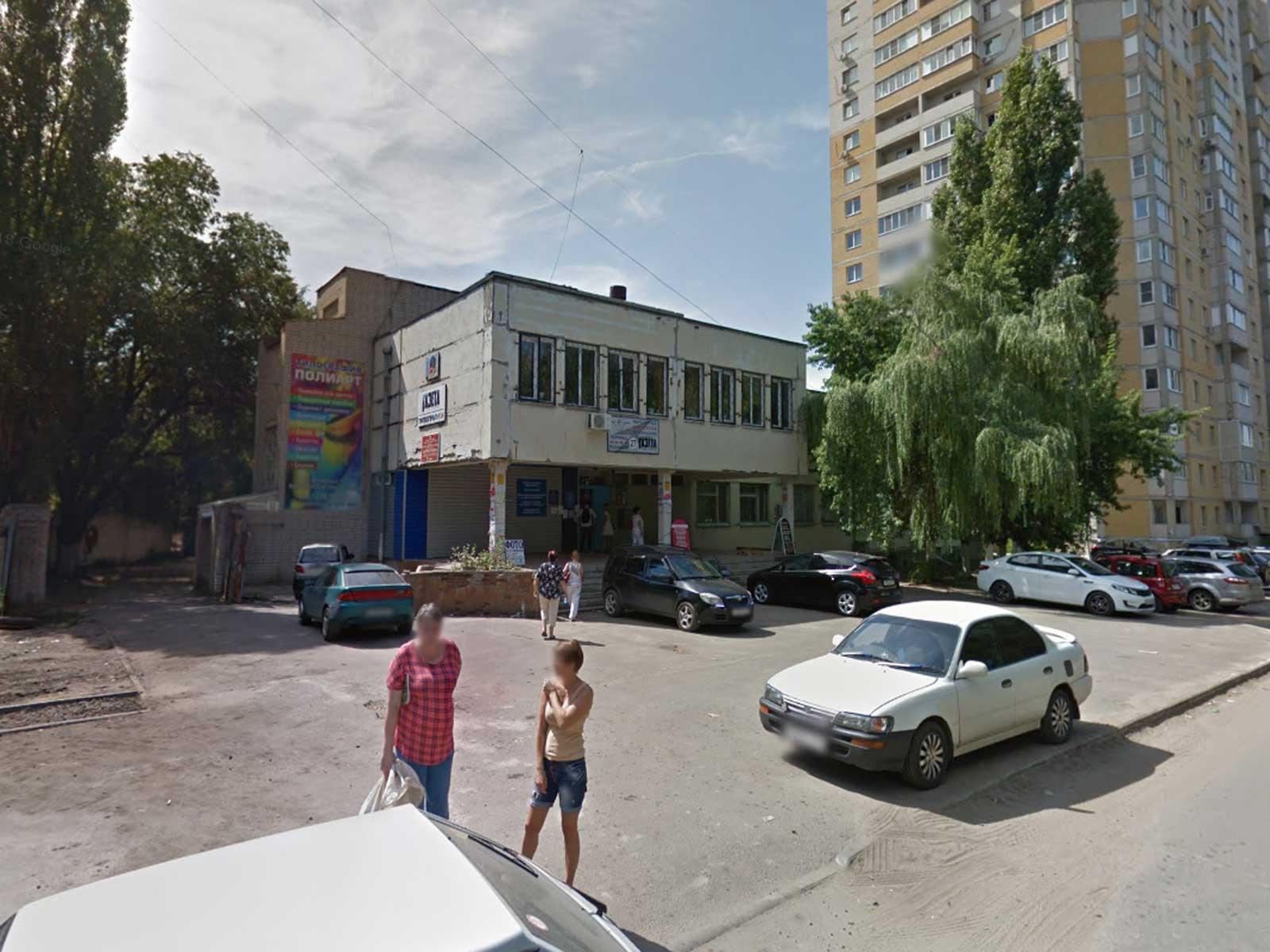Вид на здание УФМС по Коминтерновскому району, Воронеж