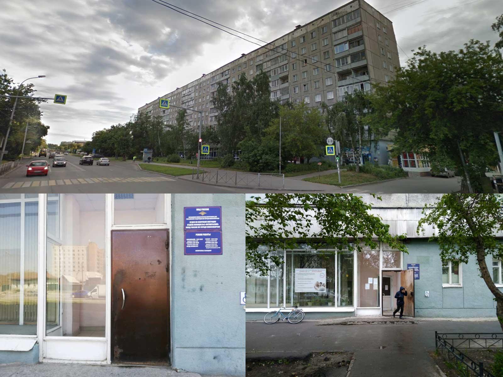 Вид на здание УФМС по Октябрьскому району, Новосибирск