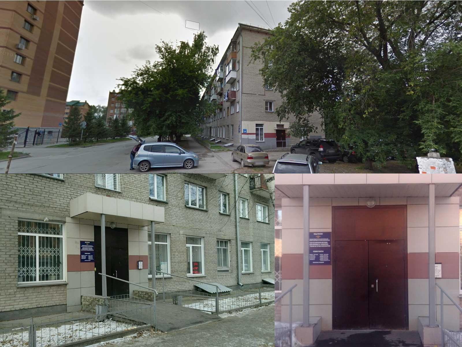 Вид на здание УФМС по Ленинскому району, Новосибирск