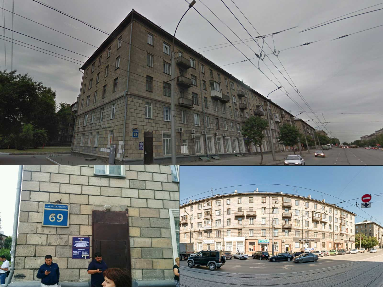 Вид на здание УФМС по Дзержинскому району, Новосибирск