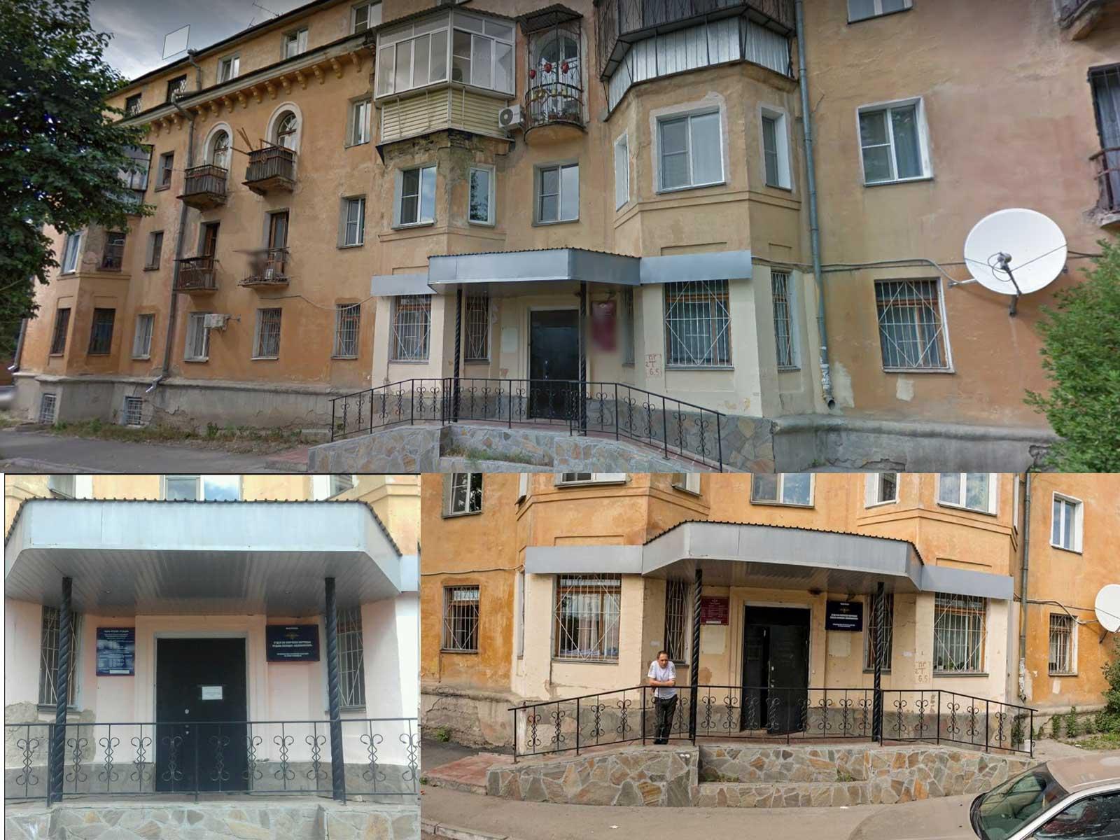 Вид на здание УФМС по Калининскому району, Челябинск