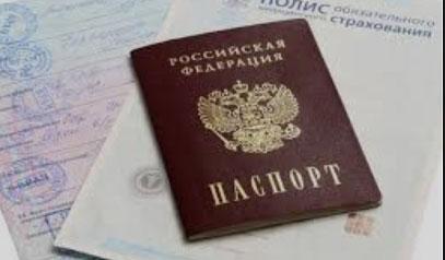 внесение изменений в правила получения гражданства рф